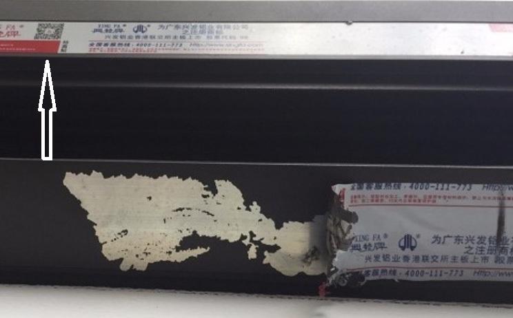 Hình ảnh cửa nhôm Xingfa giả nhái chất lượng kém của các đơn vị sản xuất nhỏ lẻ